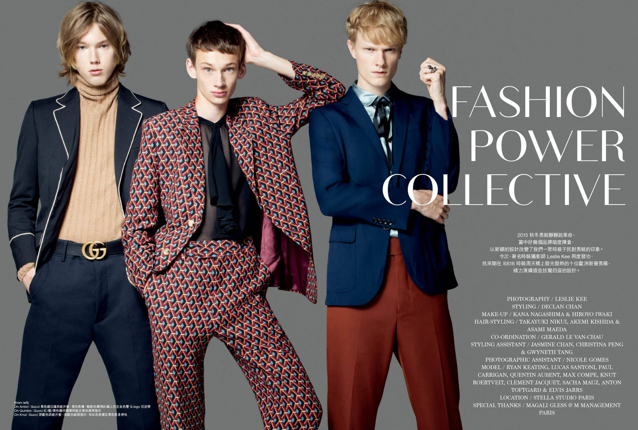 """Fashion Power Collective"" the new fashion editorial available at Men's Uno China August 2015 photography by Leslie Kee, styled by Declan Chan and starring by Ryan Keating, Lucas Santoni, Paul Carrigan, Quentin Aubent, Max Compe, Knut Roertveit, Clement Jacquet, Sacha Mauz, Anton toftgard and Elivs Jarrs at Stella Studio Paris."
